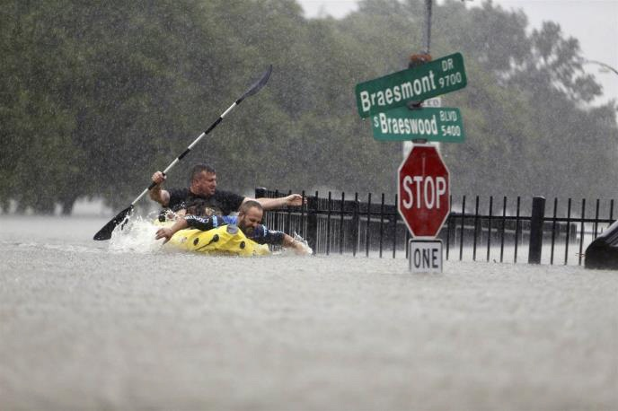 Lessons from the University of Houston in Disaster Recovery